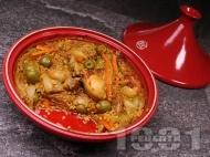 Рецепта Марокански / арабски тажин с пиле и кус кус